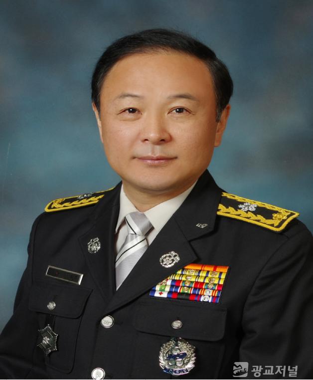 제14대 용인소방서장(소방준감 이경호).PNG