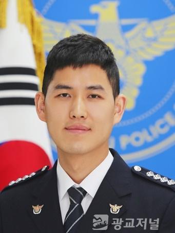 용인동부경찰서 여청계 김진우.jpg