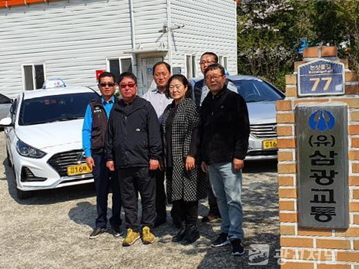 통영시 택시업계 노사간 상생협력으로 코로나19 극복한다-운수종사자 지원(삼광).jpeg