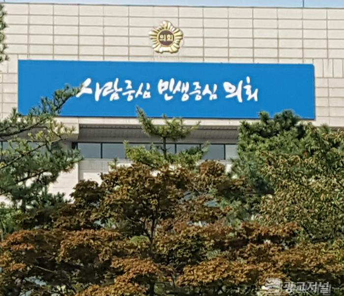 경기도의회.png