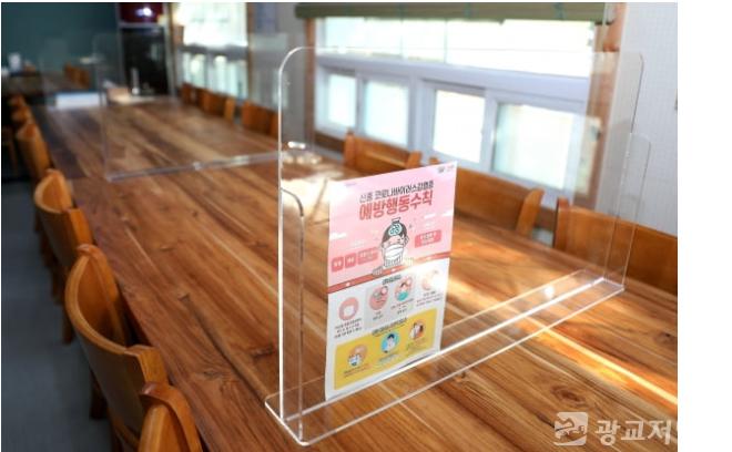 210204_소규모 음식점 테이블 칸막이 설치 지원_사진.png
