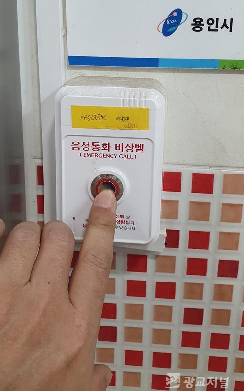 210330_공원 화장실 안심하고 이용하세요_사진(2).jpg