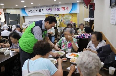 [정치] 용인시의회, 8대  개원식 열어