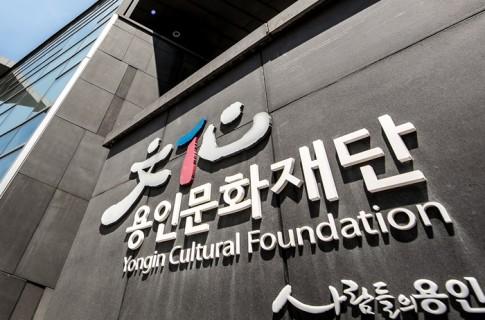 [정치] 용인토박이 용인당 정찬민,  용인 최초'청렴 재선시장'도전 선언